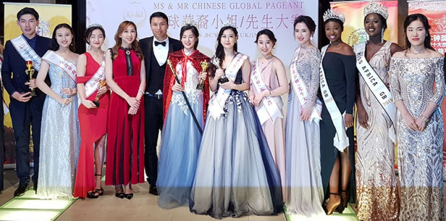MISS AND MR CHINESE GLOBAL PAGEANT 2018