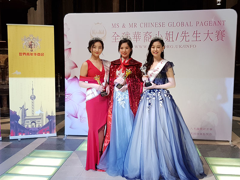 miss chinese global pageant 1